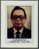 Mantan Pengarah 1959-1960