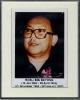 Mantan Pengarah 1966-1969